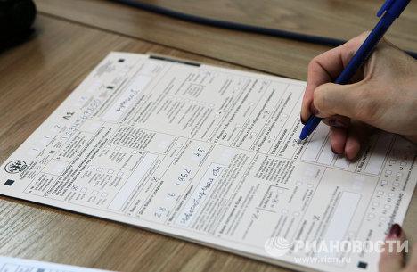 Переписной лист Всероссийской переписи населения 2010