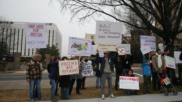 """Участники акции """"За честные выборы"""" в Вашингтоне"""