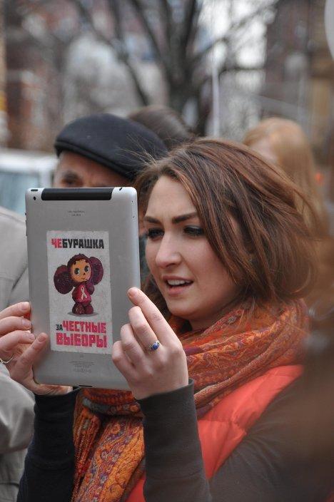 Митинг в Нью-Йорке 4 февраля