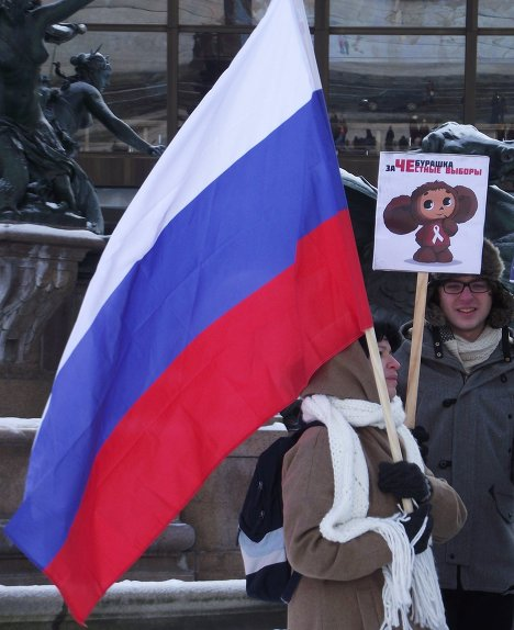 Митинг  4 февраля Лейпциг Германия  репортер