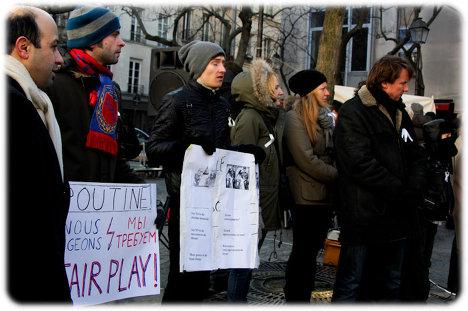 Митинг  4 февраля Париж Франция репортер