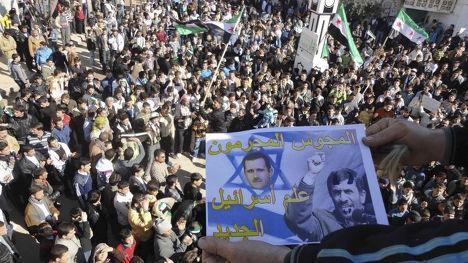Демонстрация против Башара Асада