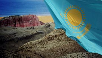 Казахстан и Аральское море