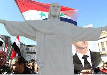 Бразилия и Сирия
