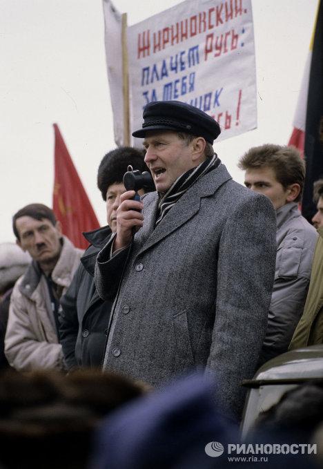 Владимир Жириновский лидер ЛДПР