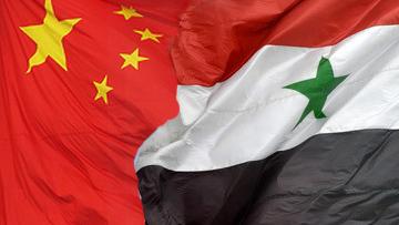 Китай и Сирия