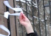 """Акция """"Белый круг"""" в Москве"""