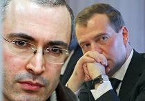 Медведев и Ходорковский