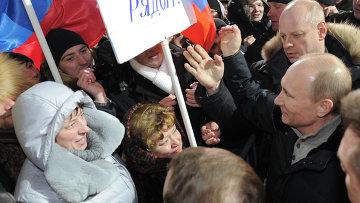 Д.Медведев и В.Путин участвуют в митинге на Манежной площади