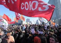 """Митинг """"За честные выборы"""""""