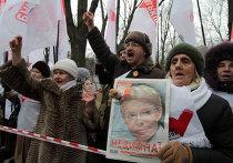 Рассмотрение апелляции на приговор Юлии Тимошенко