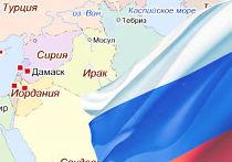 Сирия и Россия