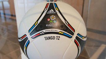 Официальный мяч Чемпионата Европы по футболу 2012