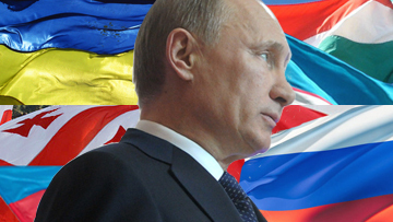Путин и Евразийский союз
