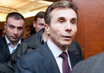 Миллиардер Б.Иванишвили встретился с представителями НПО