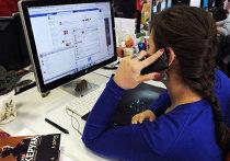Социальные сети на работе