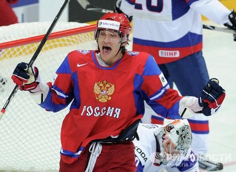 Хоккей. Чемпионат мира. Финальный матч. Россия-Словакия