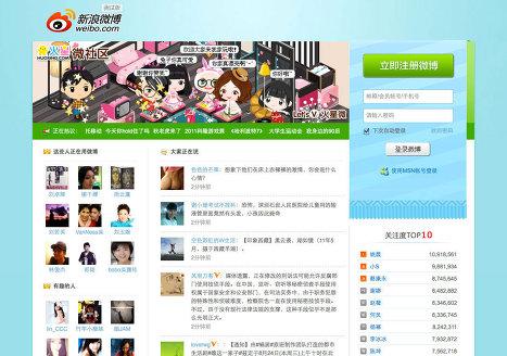 Чиновники, берегитесь: китайский Twitter стал инструментом ...: http://inosmi.ru/world/20120906/198697147.html