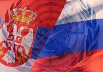 Россия, Сербия и ООН
