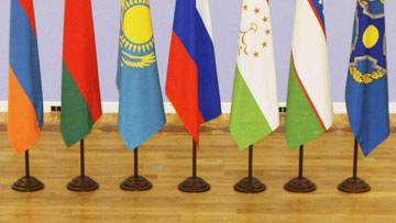 Организация договора о коллективной безопасности