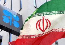 Иран и ОПЕК