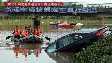 Последствия ливня в Пекине