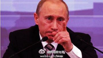 Картинка из Sina Weibo: Путин