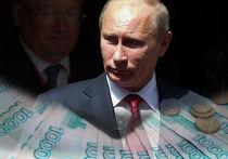 Путина преследует долг по брежневским облигациям