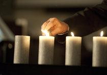 День памяти жертв Холокоста в Европарламенте. Архив