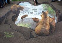 """Фестиваль объёмного граффити """"3D в парке"""", проходящий в рамк"""