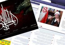 Иранские сайты и блоги