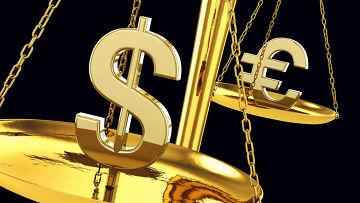 Курс доллара в усть каменогорске