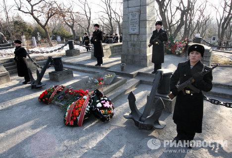 """Память крейсера """"Варяг"""" почтили во Владивостоке"""