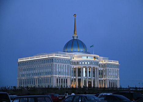 Резиденция президента Казахстана в Астане