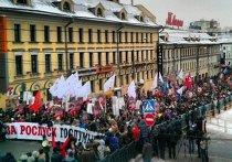 Марш «Против подлецов» в Москве