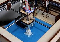 3D- принтер