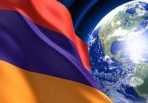 Армения и другие страны