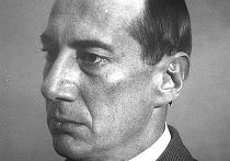 Юзеф Бек, польский государственный деятель