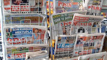 СМИ Турции: России и Турции следует сплотиться