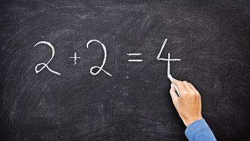 Задача по арифметике