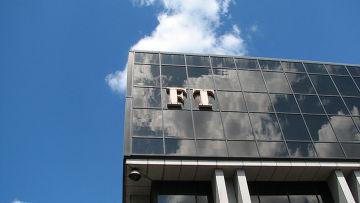 Новые возможности для Financial Times