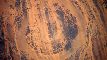 Место падения астероида