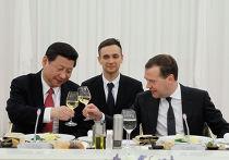 Встреча Дмитрия Медведева и Си Цзиньпина