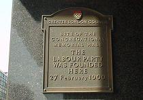 Мемориальный музей Лейбористской партии Великобритании
