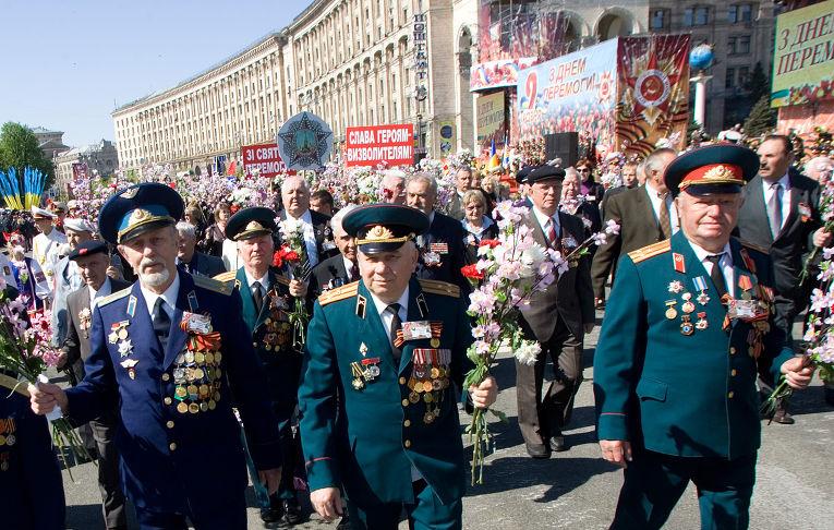 Письмо киевлянки 9 мая