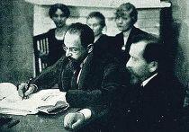 Подписание Договора Тарту между РСФСР и Эстонией, 1920 год