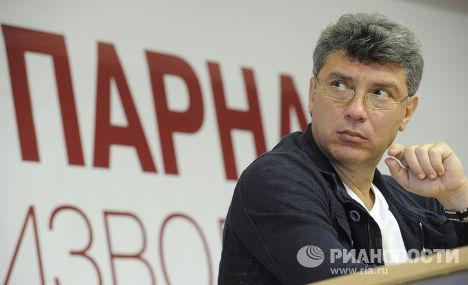 Сопредседатель Партии Народной Свободы Борис Немцов