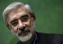 Один из лидеров «Зеленого движения» Ирана Михоссейне Мусави