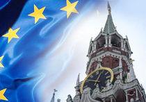 Отношения Евросоюза и России
