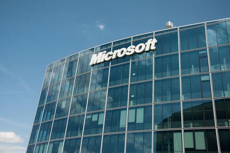 Офис Майкрософт во Франции